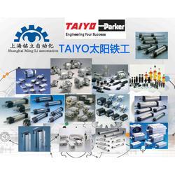 TAIYO缓冲器日本太阳铁工产品型号