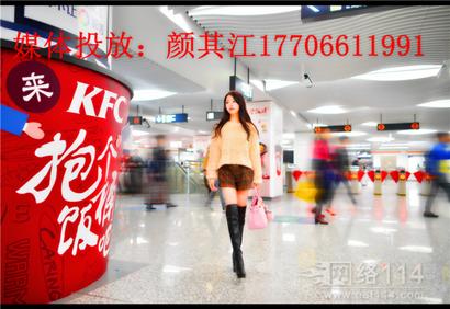杭州肯德基地铁创意广告站台异型包柱广告投放效果!!!