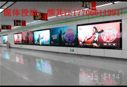 杭州地铁广告的优势(完美展示品牌形象)