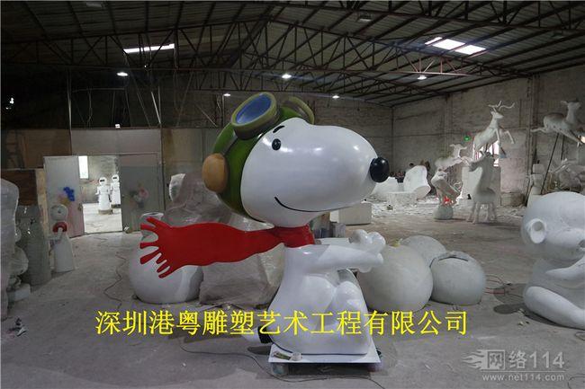 广州商场大型史努比雕塑纤维史努比公仔造型定做
