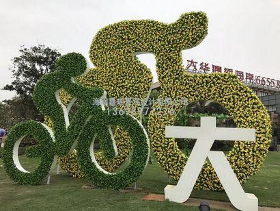 海南绿植雕塑,海南仿真植物树