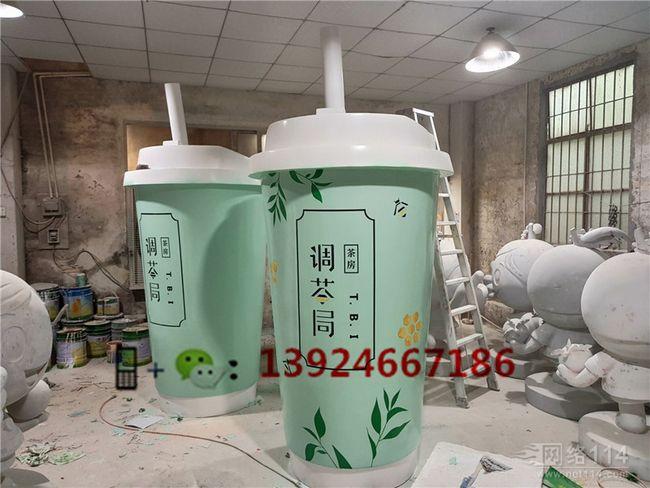 深圳户外大型仿真茶杯雕塑纤维品牌茶杯模型制作