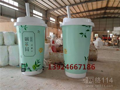 深圳杯子造型定做纤维仿真茶杯模型