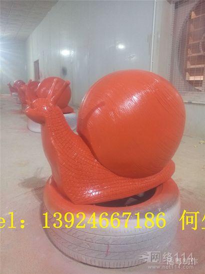 湘乡蜗牛雕塑