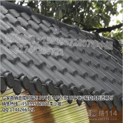 江西南昌树脂瓦 萍乡树脂琉璃瓦 pvc塑料瓦厂家供应