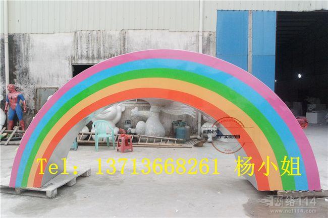 玻璃钢纤维彩虹滑梯造型图片游乐场滑梯模型制作厂家