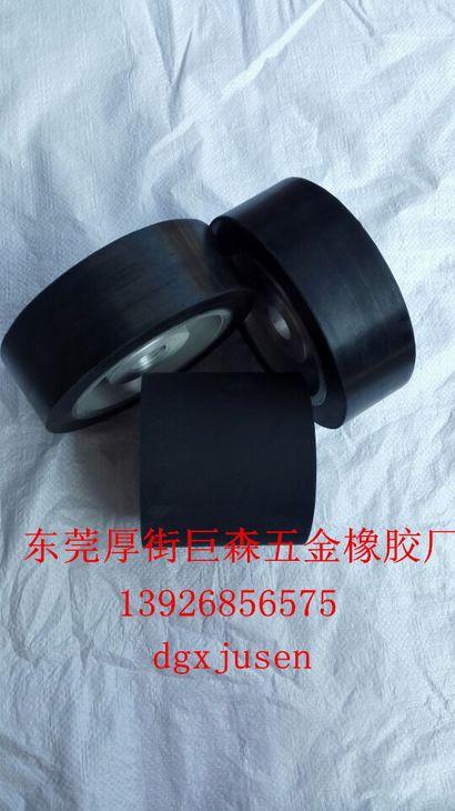 橡胶抛光轮1,电器配件打磨橡胶抛光轮