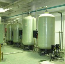 内蒙古包头软化水设备厂家 包头全自动软水器公司