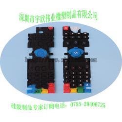 防水硅胶按键游戏机硅胶按键设备密封硅胶按键开模硅胶按键