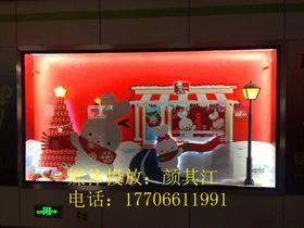 """杭州地铁广告之""""实景橱窗式灯箱""""美美哒!查看原图(点击放大)"""