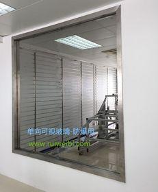 审讯室单向玻璃 办公单向玻璃 单向镜定制查看原图(点击放大)