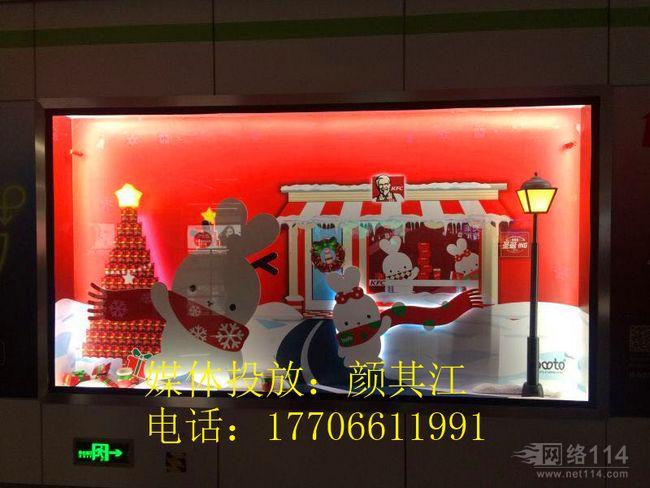 """杭州地铁广告之""""实景橱窗式灯箱""""美美哒!"""