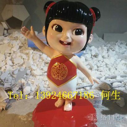 深圳各种广场卡通玻璃钢雕塑
