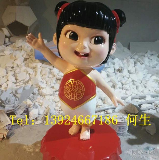 福娃公仔制作仿真人像福娃雕塑图片玻璃钢可爱福娃