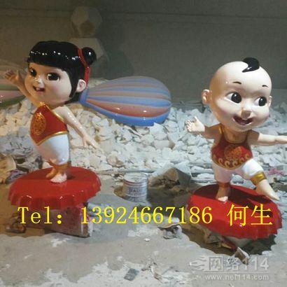 港粤纤维可口可乐广告造型公仔雕塑