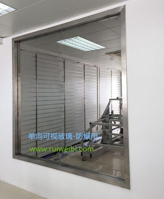 审讯室单向玻璃 办公单向玻璃 单向镜定制