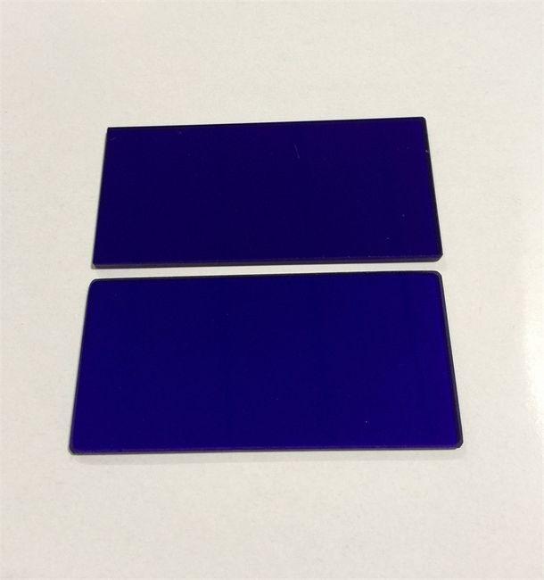 蓝色钴玻璃、高温视镜玻璃、激光防护玻璃、工业高温玻璃