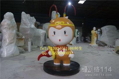 深圳市纤维模型制作卡通公仔