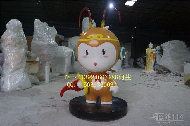 猴年猴子雕塑【玻璃钢卡通纤维雕塑】