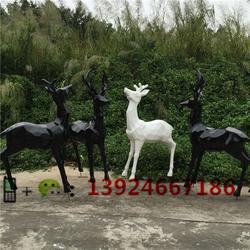 楼盘草坪景观菱形鹿雕塑价格