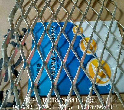 铝合金网板材料,天花网板,外墙网板装饰材料