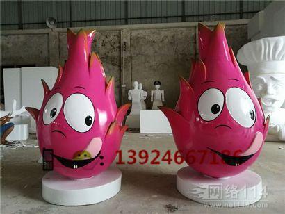 卡通火龙果雕塑玻璃钢水果卡通供应厂家