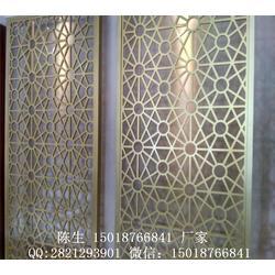铝型材窗花隔断,墙面铝格栅,铝花格装饰材料