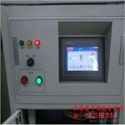 上海钢管喷码机销售