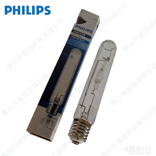 飞利浦HPI-T Plus 400W/645金卤灯管 正品