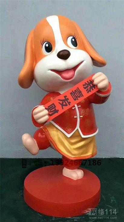 招财卡通狗雕塑新年小狗雕塑图片