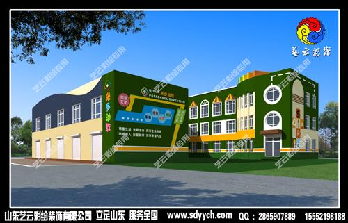 河北邢台米多幼儿园室外墙体彩绘设计图片