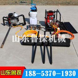 山东鲁探BXZ-1单人便携式背包钻机