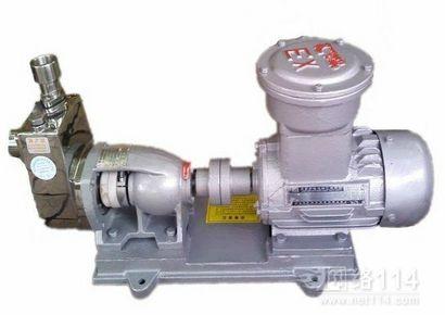 40KFX-18广东不锈钢自吸离心泵价格