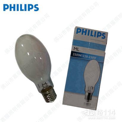 飞利浦ML 160W/250W水银灯 自镇流汞灯价格