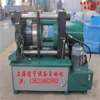 Shanghai Guyu Steel Tube Closing Machine