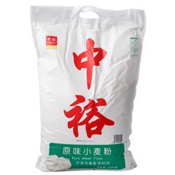 河北5公斤手提面粉袋覆膜面粉包装袋