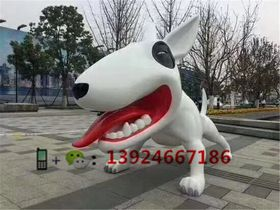 玻璃钢大型小狗造型雕塑商场新年大型狗摆放查看原图(点击放大)