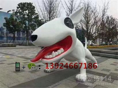玻璃钢大型小狗造型雕塑商场新年大型狗摆放