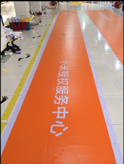 泰安小米授权服务中心3M喷绘布_泰安3M喷绘布加工
