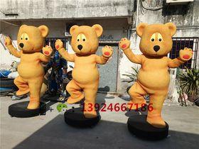 纤维熊公仔模型制作玻璃钢抱抱熊卡通雕塑查看原图(点击放大)