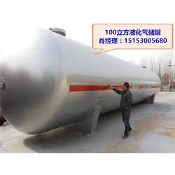 中杰特装50立方地埋液化气储罐标准尺寸