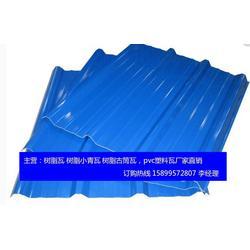 pvc波纹瓦塑料瓦钢结构大棚顶材料仿古屋面效果好