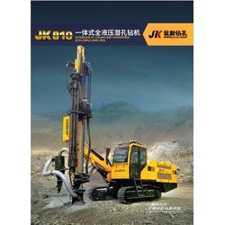 宣化金科JK810一体式全液压履带式潜孔钻机厂家出厂报价