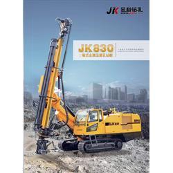 宣化金科JK830一体式全液压潜孔钻机带驾驶室带除尘器价格