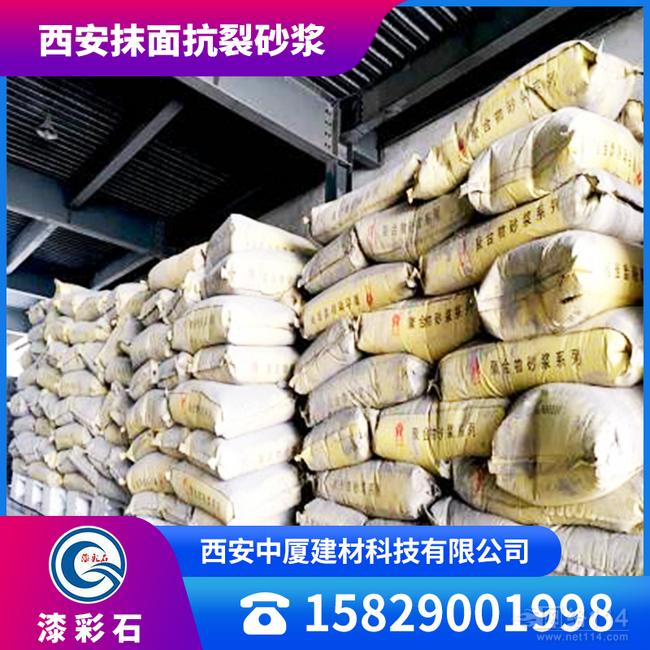 西安,咸阳,渭南,宝鸡保温砂浆厂家/价格/品牌/哪家好?