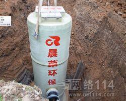 CRB型一体化提升泵站厂家、价格、安装须知