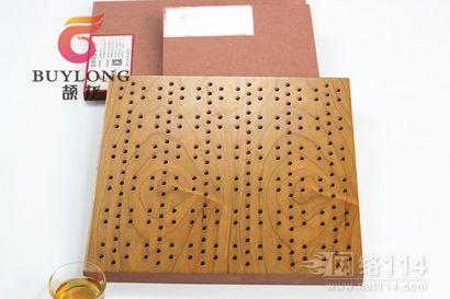 防火吸音板 槽木吸音板 科技木饰面板 胡桃木桃花芯木皮