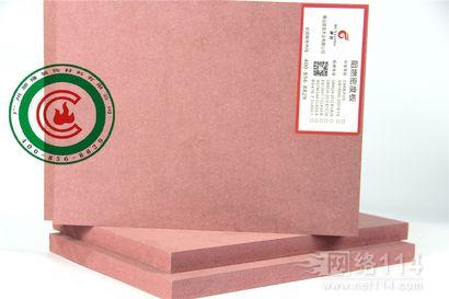 广东防火密度板 防火阻燃板图片 12mm阻燃板价格 工厂直销