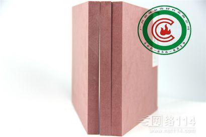 广东阻燃板生产厂家|反应型阻燃剂 特殊规格定制板材