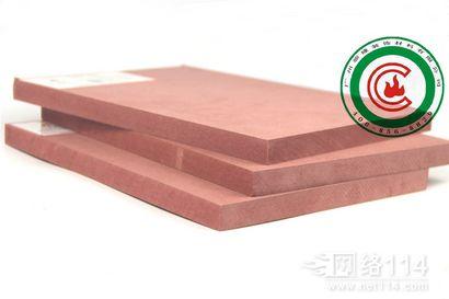 难燃中纤板与普通中纤板的区别,国标GB8624防火检测标准